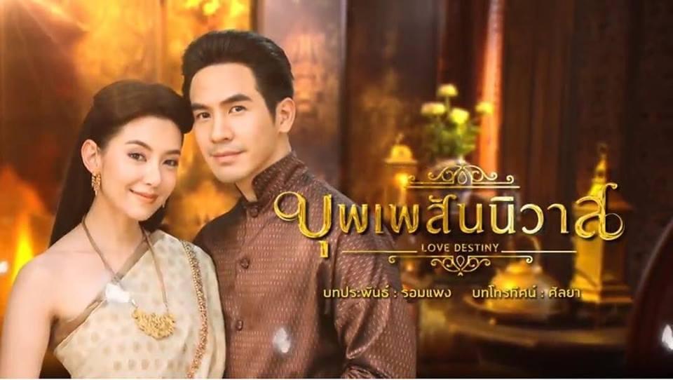 Những điều ít người biết về chàng diễn viên Pope Thanawat Wattanaputi(7)
