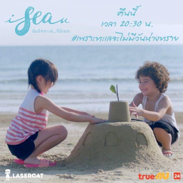 Top 5 phim truyền hình Thái hót hòn họt xem ngay kẻo nguội (5)
