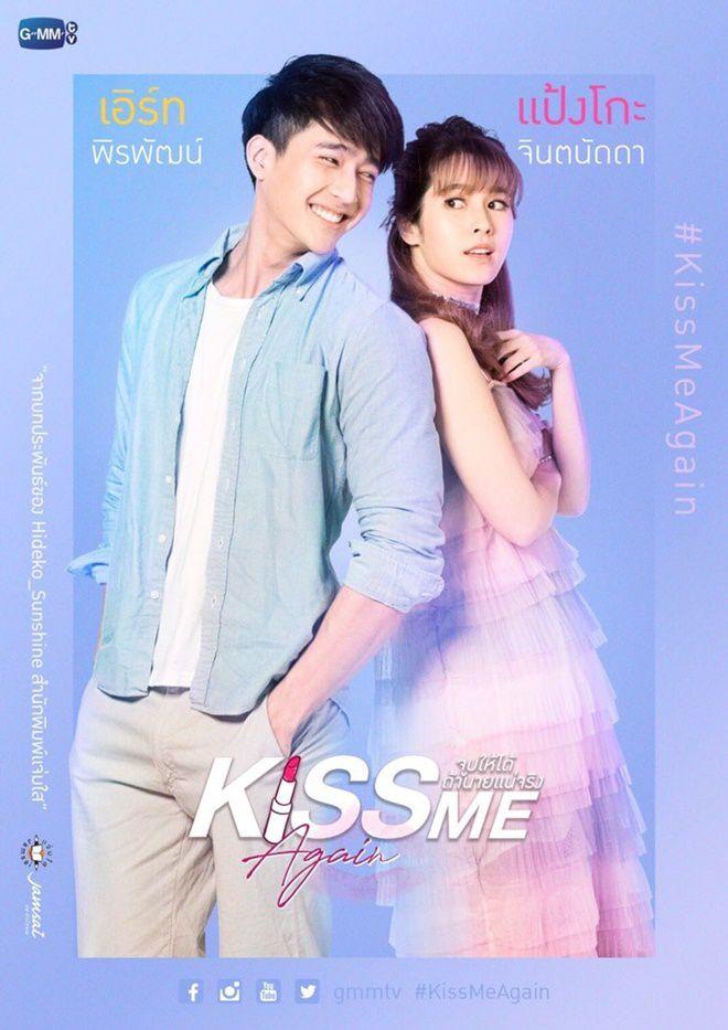 Nụ hôn ngọt ngào 2: Phim học đường Thái Lan quy tụ dàn trai xinh gái đẹp (11)