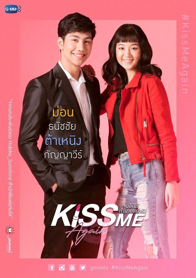 Nụ hôn ngọt ngào 2: Phim học đường Thái Lan quy tụ dàn trai xinh gái đẹp (13)