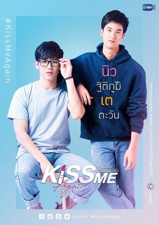 Nụ hôn ngọt ngào 2: Phim học đường Thái Lan quy tụ dàn trai xinh gái đẹp (16)