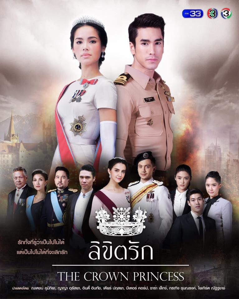 3 lý do khiến mọt mê mẩn phim Sứ Mệnh Và Con Tim Thái Lan (1)