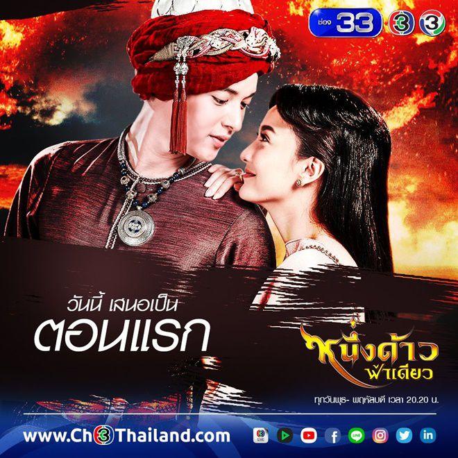 Đây là những bộ phim Thái cực hot lên sóng tháng 5/2018, phải xem ngay! (18)