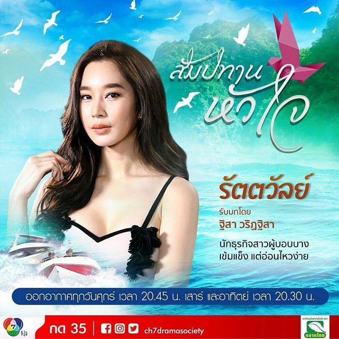 Đây là những bộ phim Thái cực hot lên sóng tháng 5/2018, phải xem ngay! (38)