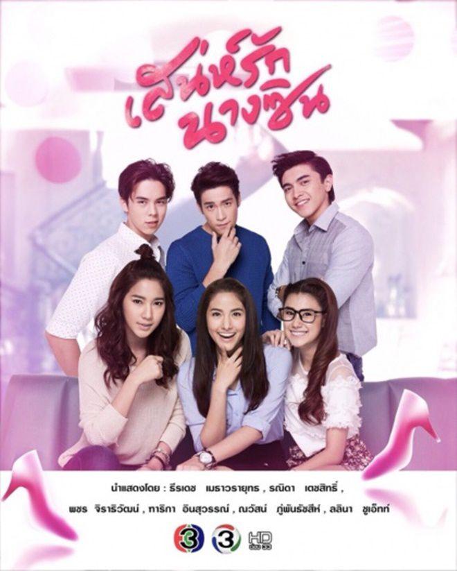 Đây là những bộ phim Thái cực hot lên sóng tháng 5/2018, phải xem ngay! (40)
