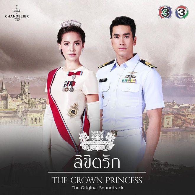 Đây là những bộ phim Thái cực hot lên sóng tháng 5/2018, phải xem ngay! (7)