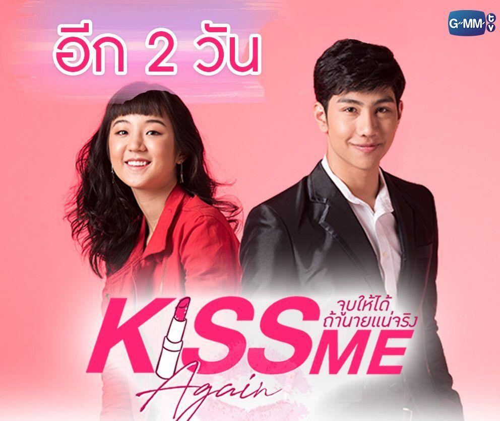 Kiss Me Again tập 1 gây bão vì dàn trai xinh gái đẹp quá HOT (3)