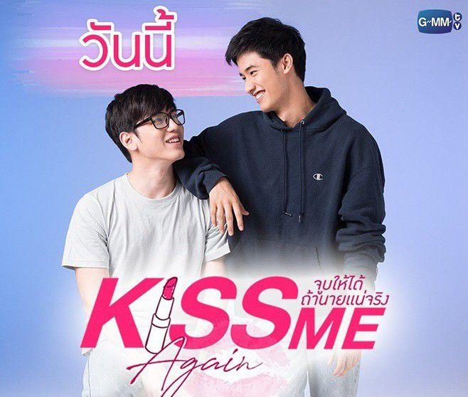 Kiss Me Again tập 1 gây bão vì dàn trai xinh gái đẹp quá HOT (5)