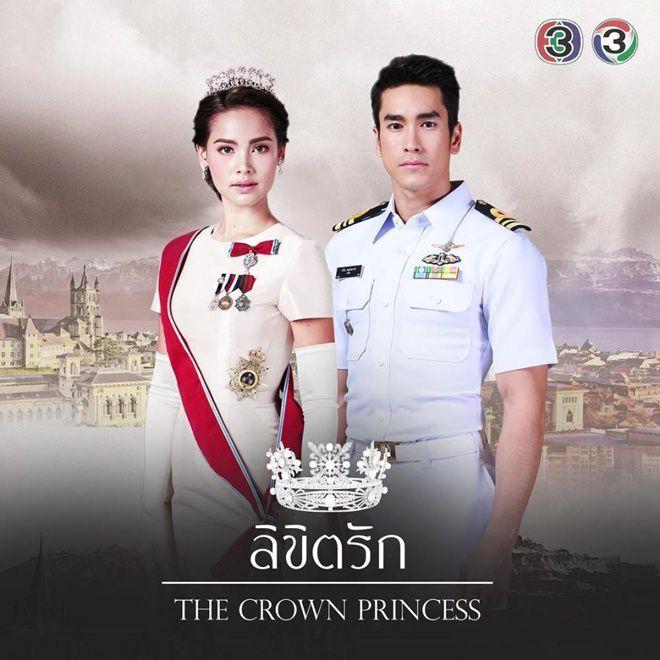 Likit Ruk - The Crown Princess: Bom tấn Thái Lan 2018 của đài CH3 (1)