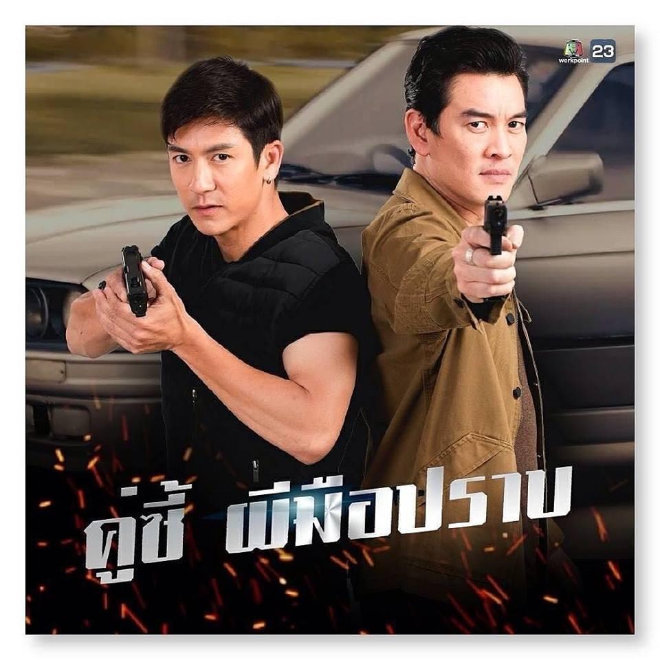 """Tổng hợp Lakorn lên sóng năm 2018 cho mọt phim Thái """"đặt gạch hóng"""" (33)"""