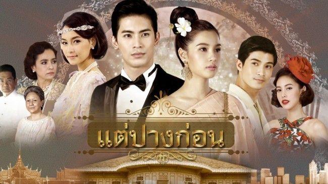Top những bộ phim xuyên không Thái Lan hay nhất 2018, 2017 ... (3)