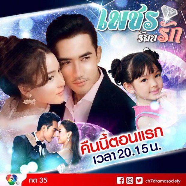 6 phim truyền hình Thái Lan mới nhất được mọt đặt gạch tháng 6/2018 (14)