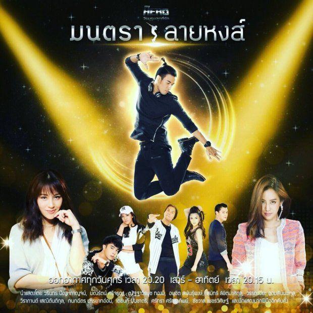 6 phim truyền hình Thái Lan mới nhất được mọt đặt gạch tháng 6/2018 (17)