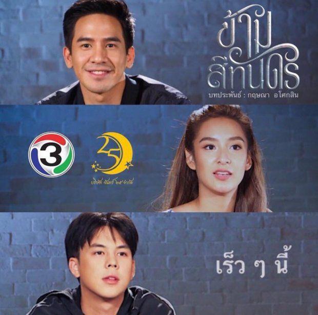 6 phim truyền hình Thái Lan mới nhất được mọt đặt gạch tháng 6/2018 (9)