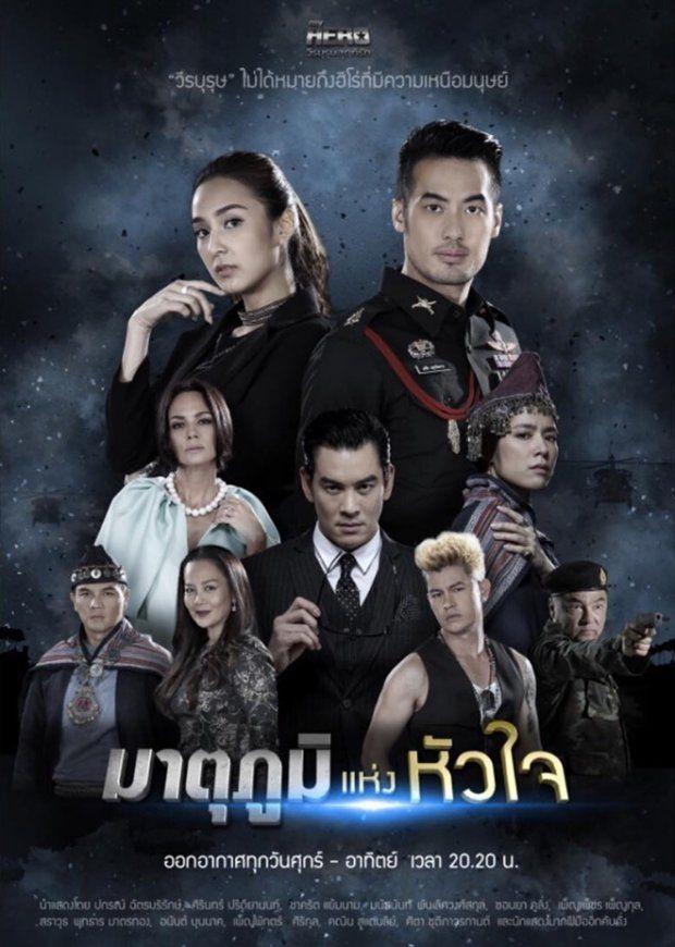 """Phim Matupoom Haeng Huajai bị tố đạo nhái """"Hậu duệ mặt trời"""" (2)"""
