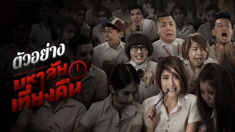 Tổng hợp những bộ phim kinh dị, phim ma Thái Lan hay cho mọt cày hè 2018 (10)