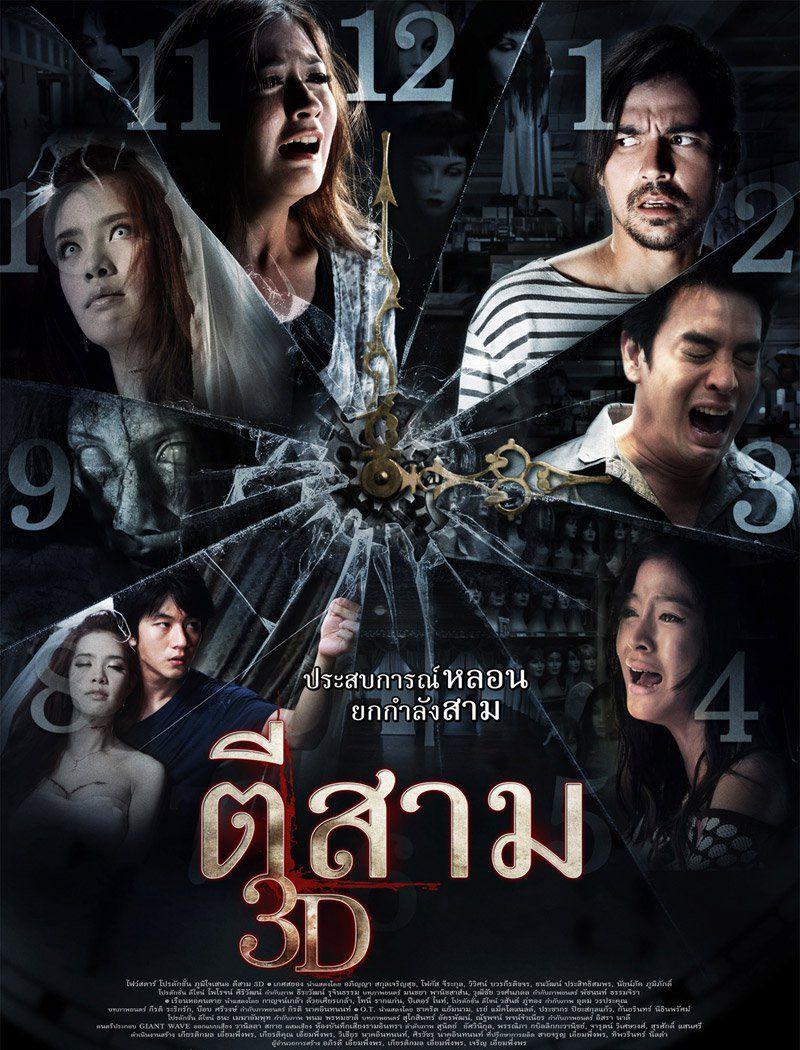 Tổng hợp những bộ phim kinh dị, phim ma Thái Lan hay cho mọt cày hè 2018 (12)