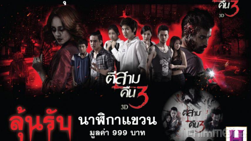 Tổng hợp những bộ phim kinh dị, phim ma Thái Lan hay cho mọt cày hè 2018 (13)