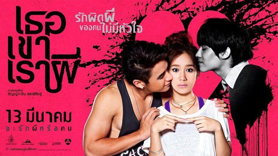 Tổng hợp những bộ phim kinh dị, phim ma Thái Lan hay cho mọt cày hè 2018 (8)