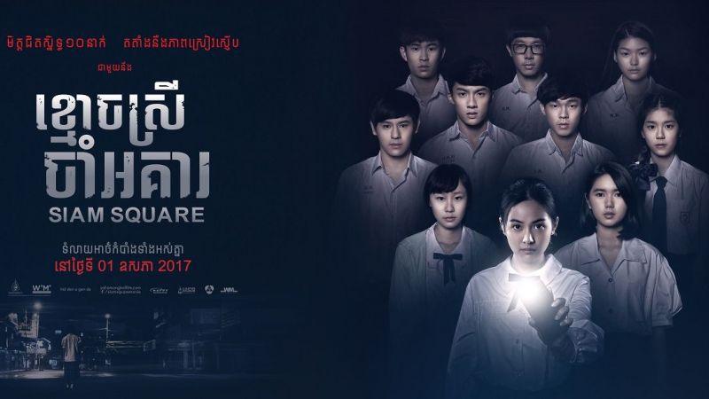 Tổng hợp những bộ phim kinh dị, phim ma Thái Lan hay cho mọt cày hè 2018 (9)