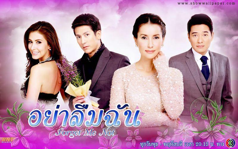 Đừng Quên Em: Anne Thongprasom bỏ rơi mỹ nam chạy theo đại gia (1)