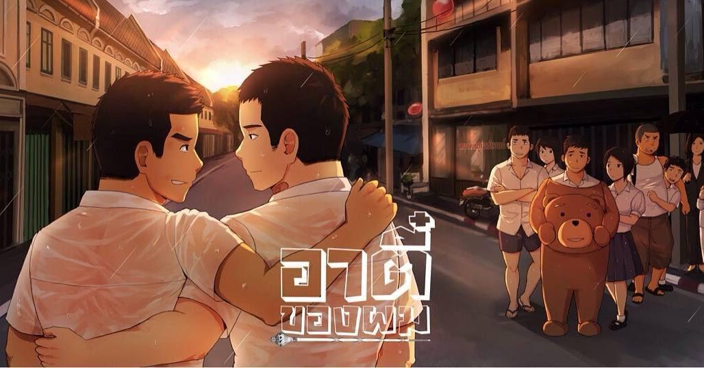 """Frank Thanatsaran & Drake Laedeke gây sốt trong """"Vì em là chàng trai của tôi"""" (1)"""