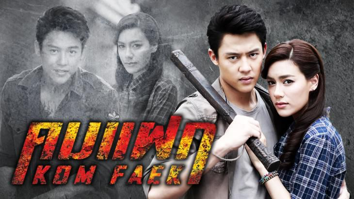 Những bộ phim Thái Lan có rating cao nhất 2018 | Phim Thái hay (11)