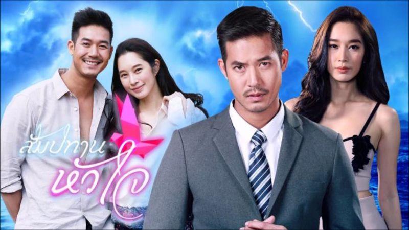 Những bộ phim Thái Lan có rating cao nhất 2018 | Phim Thái hay (2)