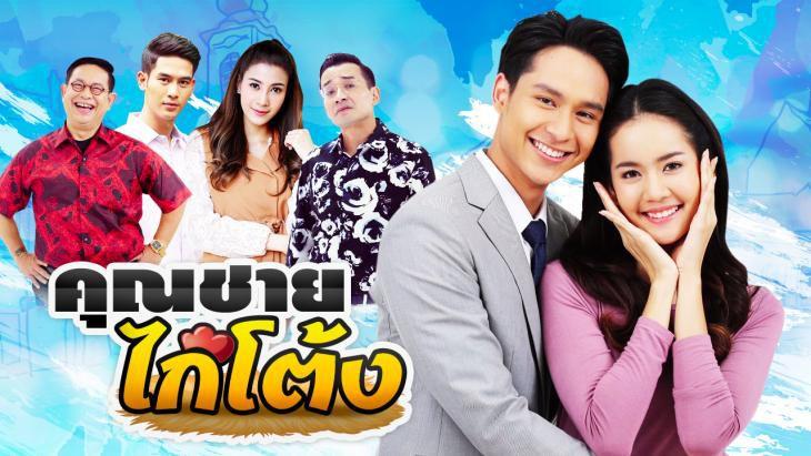 Những bộ phim Thái Lan có rating cao nhất 2018 | Phim Thái hay (7)