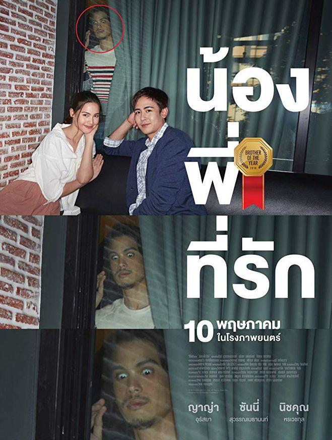 Ông Anh Trời Đánh: Phim Thái Lan chiếu rạp mới nhất gây bão phòng vé (1)