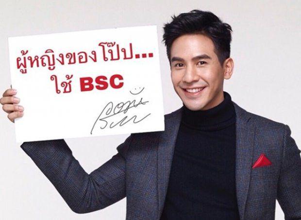Pope Thanawat trở thành sao nam có thù lao cao nhất Thái Lan (7)