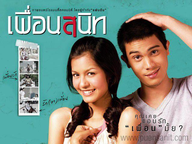 Top 4 phim điện ảnh hay nhất của Sunny Suwanmethanont (1)