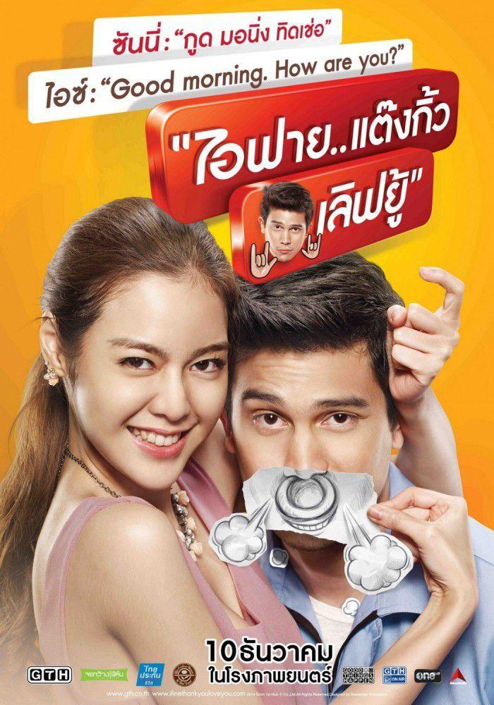 Top 4 phim điện ảnh hay nhất của Sunny Suwanmethanont (2)