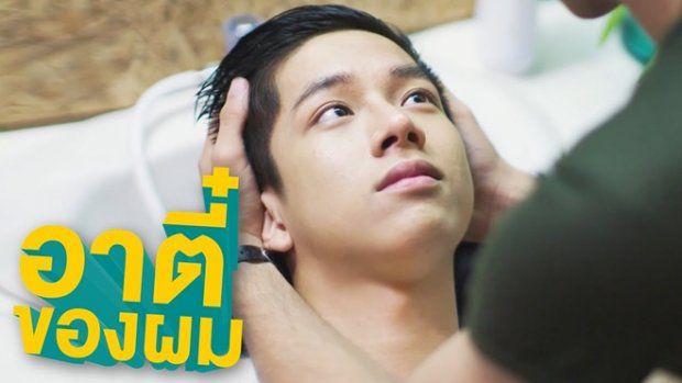 Vì em là chàng trai của tôi: Phim đam mỹ Thái Lan hot nhất hè 2018 (4)