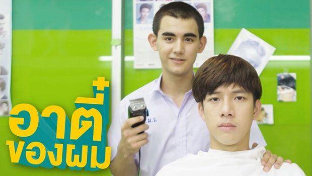 Vì em là chàng trai của tôi: Phim đam mỹ Thái Lan hot nhất hè 2018 (6)