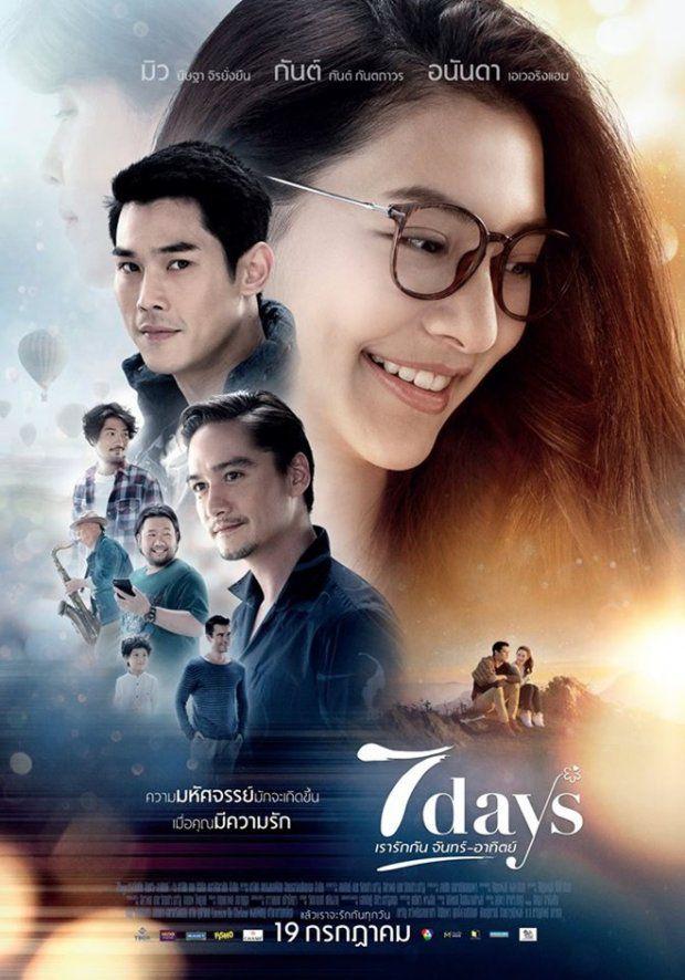 Yêu 7 ngày từ thứ Hai đến Chủ nhật: Phim mới của người đẹp Mew Nittha (1)