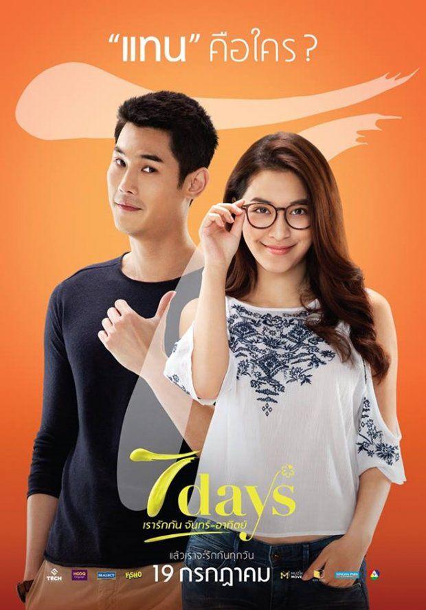 Yêu 7 ngày từ thứ Hai đến Chủ nhật: Phim mới của người đẹp Mew Nittha (4)