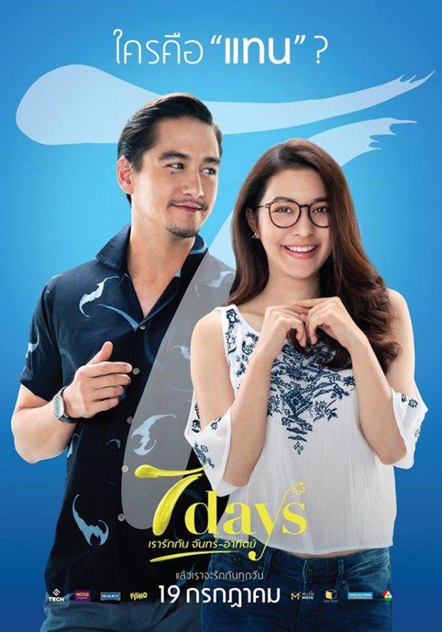 Yêu 7 ngày từ thứ Hai đến Chủ nhật: Phim mới của người đẹp Mew Nittha (5)