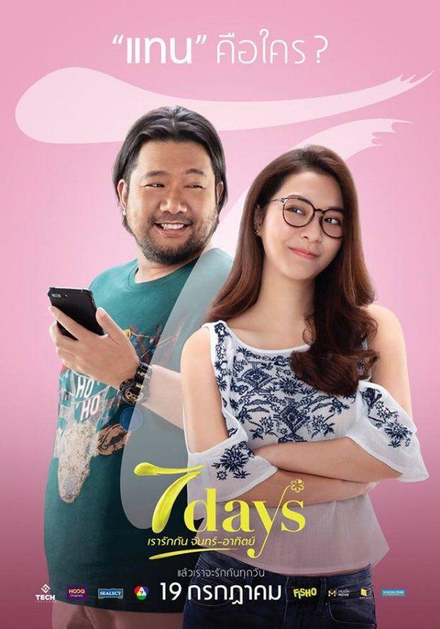 Yêu 7 ngày từ thứ Hai đến Chủ nhật: Phim mới của người đẹp Mew Nittha (6)