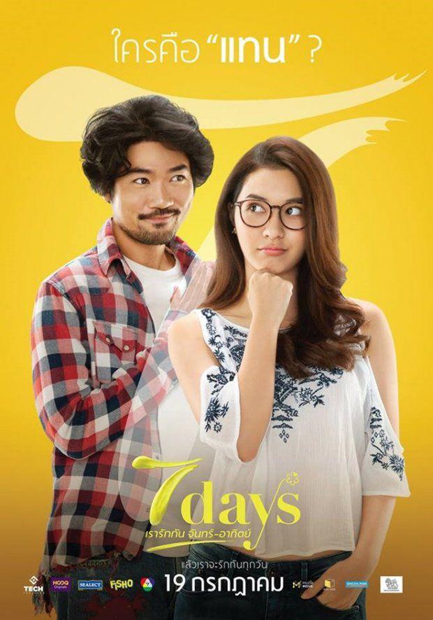 Yêu 7 ngày từ thứ Hai đến Chủ nhật: Phim mới của người đẹp Mew Nittha (7)