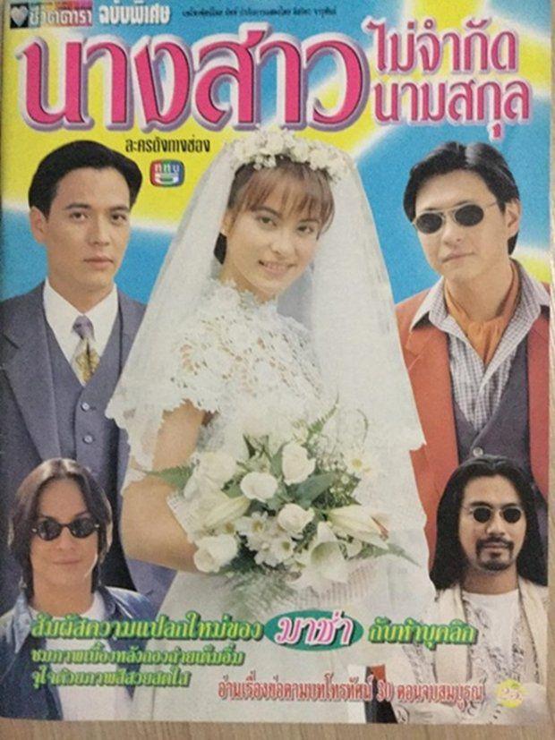 Cặp đôi Ter Chantavit và Mai Davika góp mặt trong phim Thái mới (4)