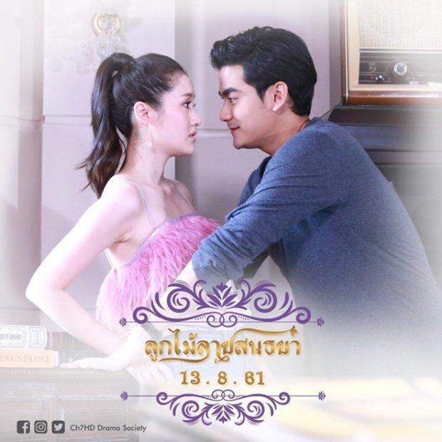 Những bộ phim Thái Lan mới của đài CH7 sắp lên sóng cuối tháng 8 (1)