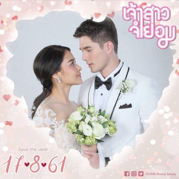 Những bộ phim Thái Lan mới của đài CH7 sắp lên sóng cuối tháng 8 (11)