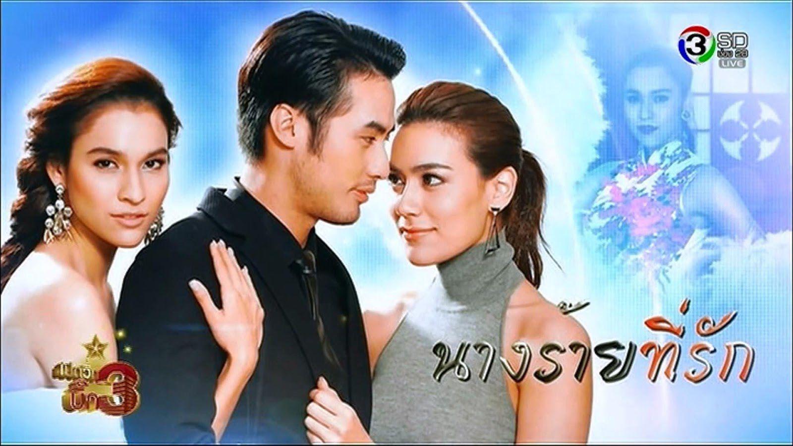 Tổng hợp những bộ phim Thái Lan chuyển thể từ tiểu thuyết kinh điển (6)