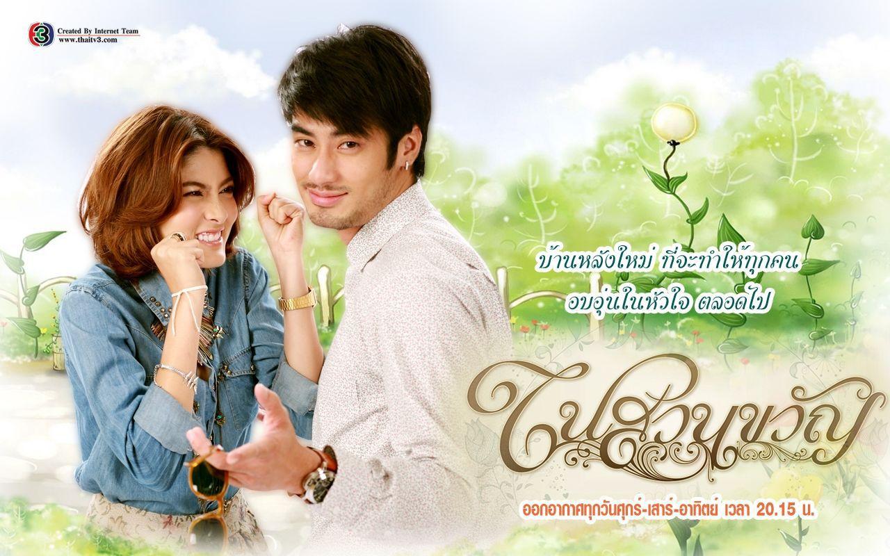 Tổng hợp những bộ phim Thái Lan chuyển thể từ tiểu thuyết kinh điển (17)