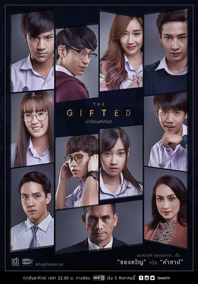 The Gifted / Nak Rien Plang Gift