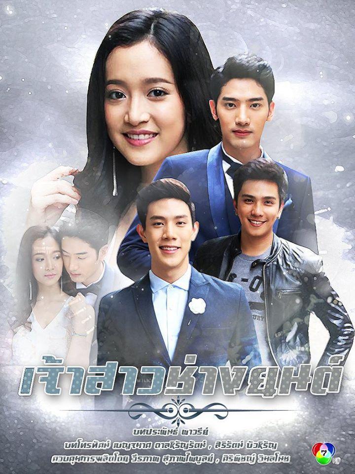 Jao Sao Chang Yon ch7