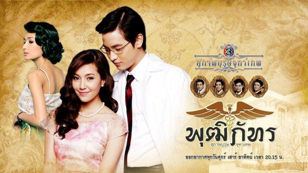 Top 6 bộ phim hay nhất của James Jirayu - hoàng tử nụ cười Thái Lan (1)