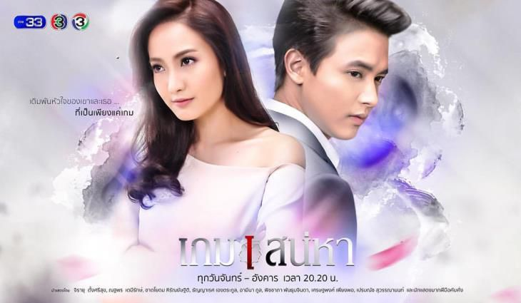 Top 6 bộ phim hay nhất của James Jirayu - hoàng tử nụ cười Thái Lan (6)