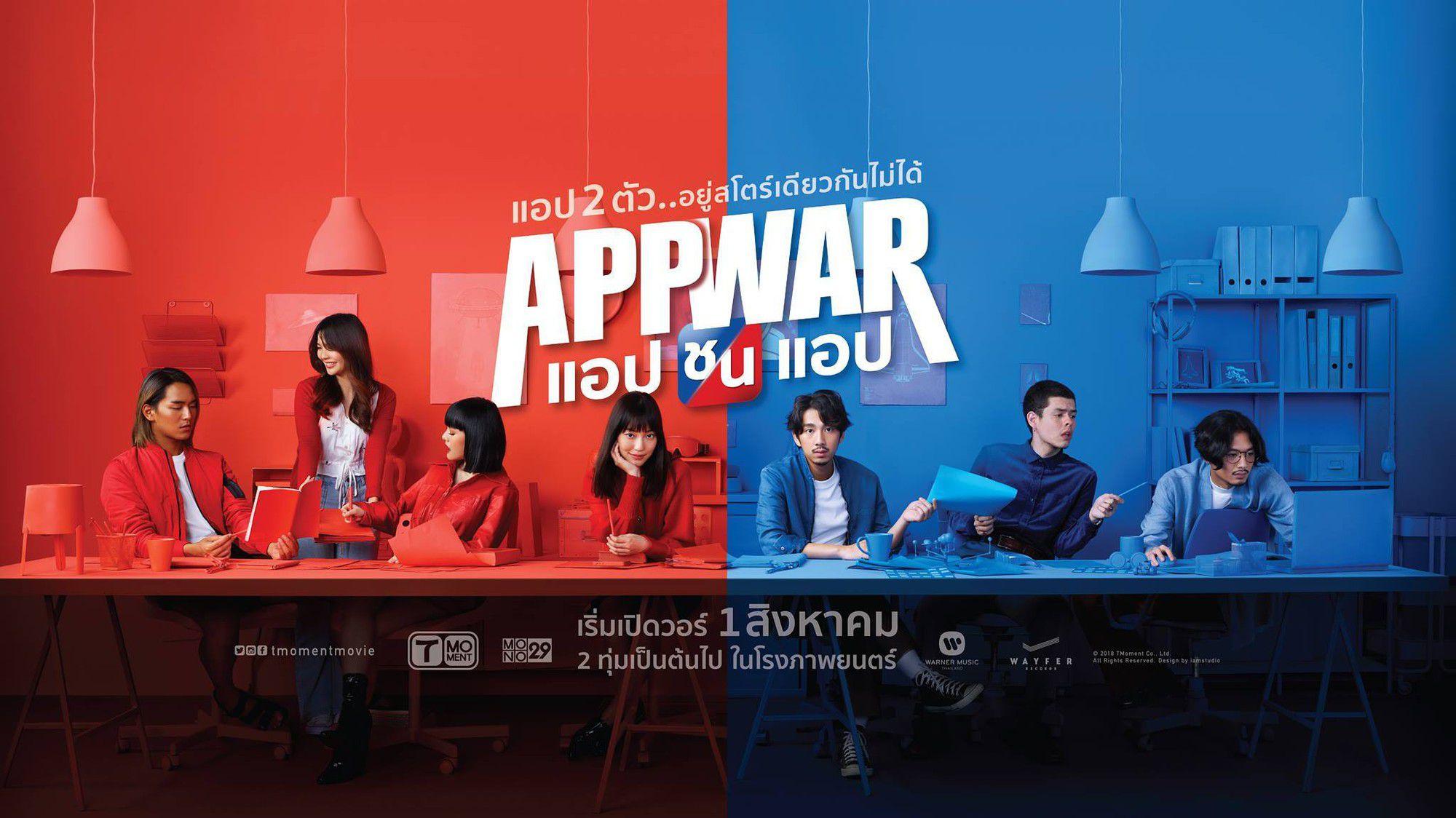 App War: Phim điện ảnh Thái Lan hay về khởi nghiệp của người trẻ (1)